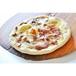 ベーコンピザ Mサイズ(24cm)冷凍ピザ