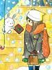 冬の贈り物☆カード(4枚入)