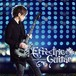 本田毅「Effectric Guitar」