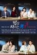 韓国ドラマ【今日、妻やめます】DVD版 全50話