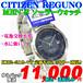 シチズン レグノ 紳士ソーラーウォッチ KH2-219-71 定価¥16,500-(税込)