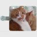 ノーチ手帳型スマホケースfor iphone