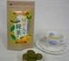 柚子入り緑茶ティーパック 【4g×20p】