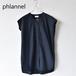 Phlannel /フランネル・ Cotton Typewriter French Sleeve Shirt