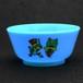 昭和レトロ プラスチック 子供茶碗 おわん 犬&亀柄 (079)