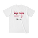 Tシャツ GAME OVER 【ピンクロゴ】ホワイト