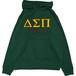 Standards Hooded Sweatshirt (Green)