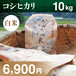 コシヒカリ白米10kg