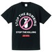 STOP THE BOMBING(T-SHIRT) ブラック