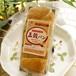 国産小麦の五穀食パン