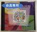 タッピングタッチインストラクションCD【会員専用】