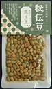 秘伝豆煎り豆 プレーン