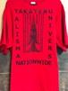 『超能力が出るTシャツ』~生霊・念対策バージョン~ 半袖