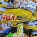 マーマーインスタントラーメン(ムーサッブ味) instant noodles pork flavour มาม่า รสหมูสับ