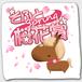 【限定】そふと桜花賞(おひねり賞金一口付き)ハンドタオル