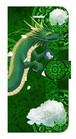 【iPhone7/iPhone8】弁財天龍神 Divine Dragon of Benzaiten 手帳型スマホケース