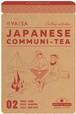 VAISA02 山のお茶 net 10g