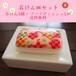 和柄石鹸「雅 (MIYABI)」7個とソープディッシュのセット (W7-S1)