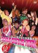 OZアカデミー YOKOHAMA DREAMS PARK プラムの花咲くOZの国2011