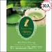 【業務用】 京抹茶のポタージュ 30箱入セット