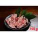 【数量限定!今だけ価格!】国産A4~A5黒毛和牛中落ちカルビ750g(4~5人前)送料無料で4929(ヨクニク)円(税込)