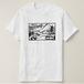 """Wander"" made in ooazamukae Tシャツ"