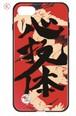 背面強化ガラス スマホケース 全日本空手道連盟認定 タイプK