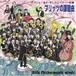 ブリッツの課題曲[2015年度 全日本吹奏楽コンクール課題曲]※消費税込