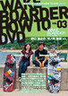 WAKEBOARDER HOW TO DVD VOL.03【ウェイクボードDVD】