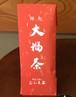 大福茶 100g 1本