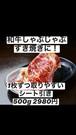 黒毛和牛サーロイン薄切スライス(すき焼きなど)500g 冷凍