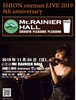 【チケット】2019年11月24日(日) @渋谷Mt.RAINIERHALL 詩愛8周年Anniversaryワンマンライブ