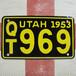 ★50'sアメリカ Wheaties[ホイート]シリアル おまけユタ州ミニチュアナンバープレート1953年