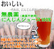 農薬不使用栽培にんじんジュース320g 5本セット【クール代込み】