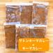 【期間限定商品】冷凍マトンキーマカレー・キーマカレー・6食セット