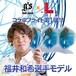 G's×L-Style 福井和希選手2020モデル L-Flight PRO L1 スタンダード クリア