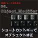 BS_Object_Modifier