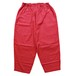 Porter Classic - HAPPY RED PEACE PANTS - RED [PC-053-1339]