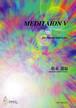 M1315 MEDITAION Ⅴ (ピアノ,演者/松永通温/楽譜)