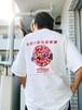 中華娯楽團 T-shirt/white