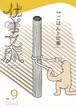仕事文脈9【ごはんと仕事】