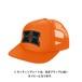 HAEBARU TOWN MESH CAP