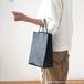 紙袋っぽい革袋 S・ブラック  [受注製作品]