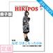 【定価】ひきポス創刊号 HIKIPOS
