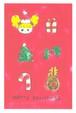 クリスマス ポストカード No.0085