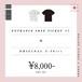【CLUB PICCADILLY】入場券3回+PICCADILLY特製Tシャツ1枚