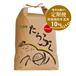 送料無料!R1年産新米 たらふく玄米10kg【定期便・一括払】12か月分 特別栽培米