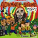 ADVANCE SOUND MIX #7 Mighty Sugi-Dug Sound
