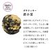 【グルテンフリー】ポチクッキー 炭小豆