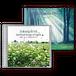 【送料無料】CD「日本の心のうた」&「七つの木に寄せる歌」セット【300円OFF】